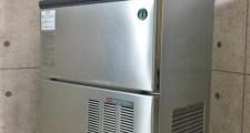 ホシザキ 全自動製氷機 45kg 業務用 IM-45L-1 2005年製