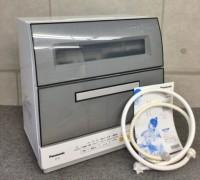 パナソニック 6人分 食器洗い乾燥機 NP-TR8-H 15年製