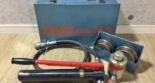 イズミ 泉精器 手動油圧式パンチャー SH-10-1 ポンプ付