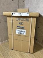 店頭買取 給湯器 FH-E247AWL