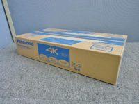 未開封 Panasonic ブルーレイレコーダー DMR-BRW1010