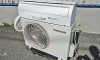 出張買取 エアコン パナ CS-J405C2
