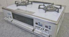 ハーマン 都市ガス ガラストップコンロ LW2265TL 13年製