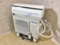 Panasonic 14畳 ルームエアコン CS-401CXR2-W 11年製