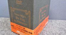 ワーグナー楽劇 ニーベルングの指輪 全曲 DVD-BOX 8枚組