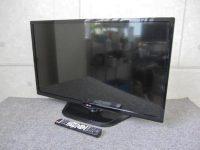 立川市にてLG製32型液晶テレビ[32LN570B]14年製を買取りました。