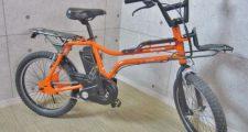 美品 Panasonic×BEAMS コラボ 電動アシスト自転車 BP BE-1EPZ01