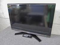 出張買取 レグザ 32A900L