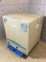 新品 ダイキン 157L 業務用 冷凍ストッカー LBFD1AAS9