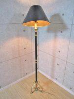 フレデリック・クーパー フロアスタンドライト 照明