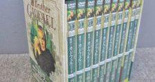 修道士カドフェル・シリーズ DVD-BOX 10枚組