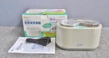 ほぼ未使用 CITIZEN シチズン 超音波洗浄器 SW1500