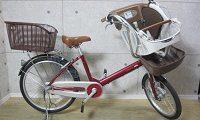 大和出張 マルキン 子供乗せ自転車