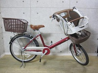 子供乗せ自転車 買取