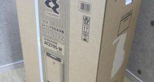 A0471 新品 ダイキン クリアフォースZ 除加湿 空気清浄機 ACZ70S