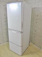 大和出張 シャープ 冷蔵庫 SJ-PW35A-C