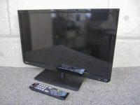 府中市にて東芝 REGZA レグザ 23型液晶テレビ (23S8) 2015年製を買取いたしました。