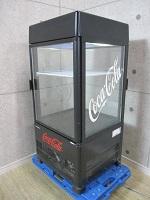 大和出張 サンデン ショーケース コカコーラ