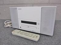 町田市でエプソン製DVD一体型プロジェクター[EMP-TWD1]を買取ました。