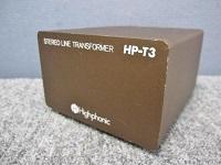 大和出張 ライントランス HP-T3