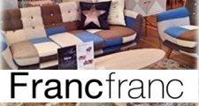 フランフラン 家具