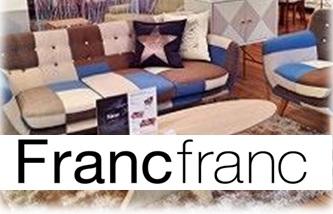フランフランの家具は売れる?リサイクルショップの買取査定解説