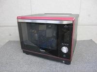 大和出張 オーブン NE-BS1100