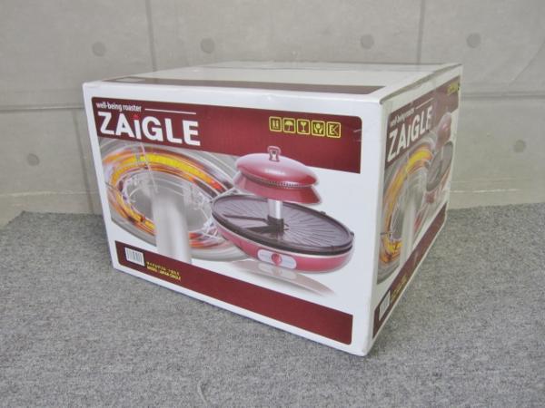 JAPAN-ZAIGLE ザイグルグリル 赤外線ロースター