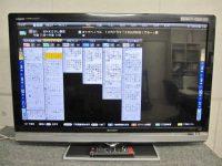 八王子市にて 液晶テレビSHARP シャープ AQUOS 40型 [LC-40LX3] 2010年製 を買取ました。