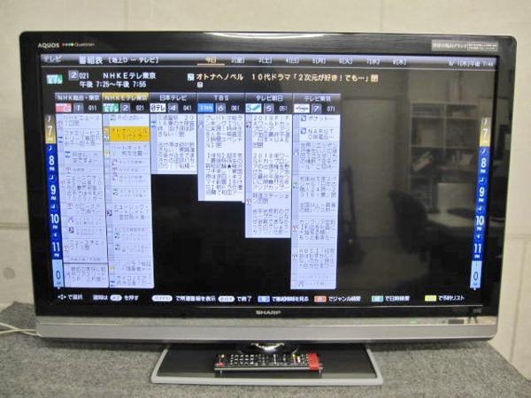 液晶テレビSHARP シャープ AQUOS 40型 [LC-40LX3] 2010年