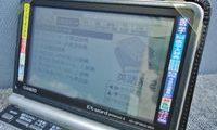 xd-gp5900med