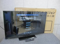 大和店頭 液晶モニタ ATV-404A