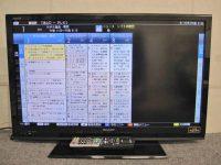 SHARP シャープ AQUOS 32型液晶テレビ LC-32H7 12年製