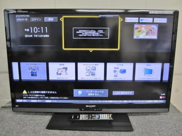 シャープ製 液晶テレビ アクオス 40型 [LC-40G7] 13年製