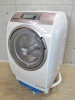 日立 10kg ドラム式洗濯乾燥機 BD-V9700L 2015年製