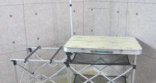 コールマン コンパクトキッチンテーブル 170A7591