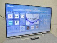 東芝 REGZA レグザ 50型液晶テレビ 50G9 2014年製 状態良