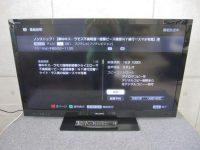 SONY BRAVIA 40型液晶テレビ KDL-40EX720 12年製