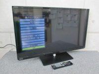 東芝 REGZA レグザ 32型液晶テレビ 32S7 2013年製
