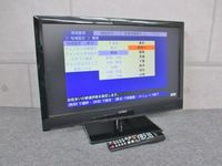 COBY コビー 24型ハイビジョン液晶テレビ LEDDTV2426J