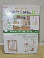 小平店にて 日本育児 スマートゲイト2プラス ベビーゲート 未開封品 を買取致しました