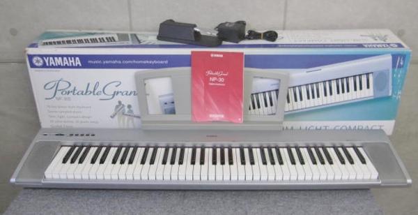 YAMAHA ヤマハ ポータブルグランド 76鍵 電子ピアノ NP-30S