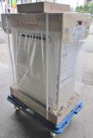 ノーリツ 24号 都市ガス給湯器 GT-C2452SAWX-2
