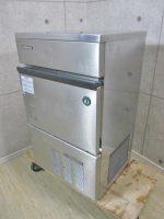 世田谷区にてホシザキ 全自動製氷機【IM-35L-1】を買取致しました。