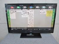 東芝 REGZA レグザ 46型液晶テレビ 46A2