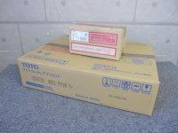 八王子店にてTOTO アプリコット TCF4731 #SC1 ウォシュレット リモコン付を買取致しました。