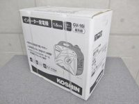 世田谷店にてインバーター発電機【GV-16i】を買取致しました。