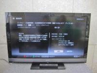 SONY BRAVIA 46型液晶テレビ KDL-46EX700 2010年製