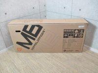 世田谷区にてドッペルギャンガー折りたたみ自転車[M6-20]出張買取いたしました。