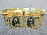 八王子店にてレヂトン 金の卵 切断砥石 105×1.0×15 10枚入×5箱 50枚を買取しました。